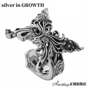 アルテミスキングス ARTEMISKINGS アゲハイヤーカフ 片耳分 AKE0105 silveringrowth