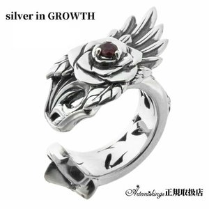 アルテミスキングス ARTEMISKINGS 薔薇イヤーカフ 片耳分 AKE0106 silveringrowth