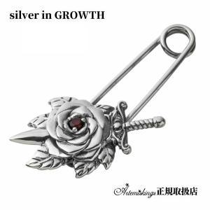 アルテミスキングス ARTEMISKINGS 薔薇セーフティピン 安全ピン AKEX0002 silveringrowth