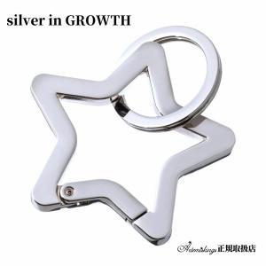 アルテミスキングス ARTEMISKINGS ラージスターカラビナキーリング AKK0003|silveringrowth