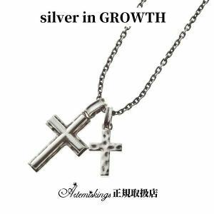 ダブルクロスペンダント/アルテミスキングス/ARTEMIS KINGS (シルバー925製) akp0109|silveringrowth