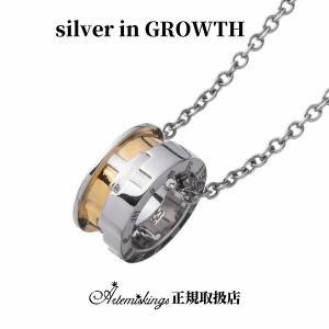 アルテミスキングス ARTEMIS KINGS クロスホイールチャーム AKP0113|silveringrowth
