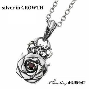 アルテミスキングス ARTEMISKINGS 薔薇ペンダント AKP0128 silveringrowth