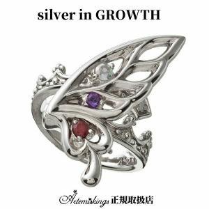 バタフライクラウンリング/ アルテミスキングス/ARTEMIS KINGS (シルバー925製) akr0040|silveringrowth
