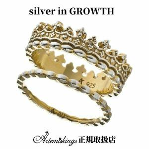 ツインクラウンリング/ アルテミスキングス/ARTEMIS KINGS (シルバー925製) akr0041|silveringrowth