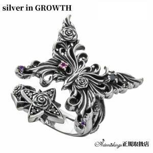 アルテミスキングス ARTEMISKINGS アゲハリング 指輪 AKR0056 silveringrowth