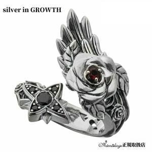 アルテミスキングス ARTEMISKINGS 薔薇リング 指輪 AKR0057 silveringrowth