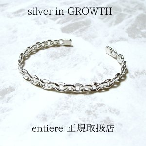 アンティエーレ アンカーチェーンバングル silveringrowth