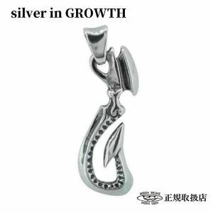 HOOK CHARM ホック チャーム Travis Walker トラヴィスワーカー CHS095|silveringrowth