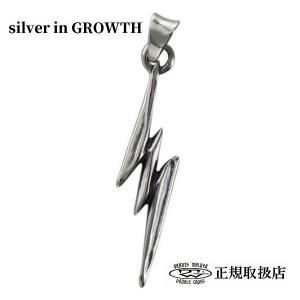 SPARK CHARM スパーク チャーム Travis Walker トラヴィスワーカー CHS111|silveringrowth