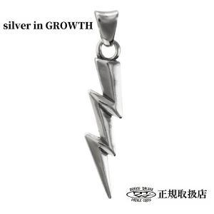 ZAP CHARM ザップ チャーム Travis Walker トラヴィスワーカー CHS111|silveringrowth