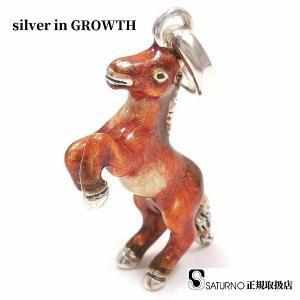 SATRNO サツルノ 駆ける馬のシルバーチャーム|silveringrowth