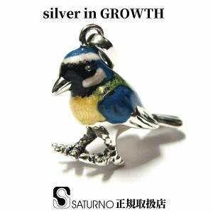 シルバーチャーム 青い鳥 サツルノ社製|silveringrowth