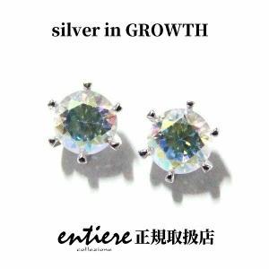 ミスティックジルコニア スタッドピアス silveringrowth