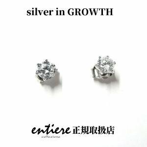 キュービックジルコニア スタッドピアス|silveringrowth