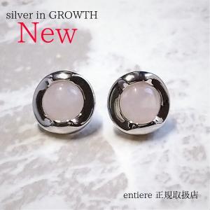ローズクオーツ スタッドピアス|silveringrowth