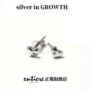 antiere アンティエーレ ミニハート ダイヤ スタッドピアス|silveringrowth