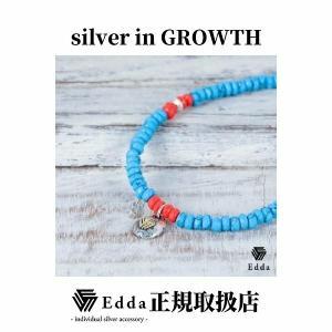 Edda(エッダ) シルバー ブレスレット メンズ カラービーズ|silveringrowth