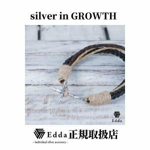 Edda(エッダ) シルバー ブレスレット レディース クロス 牛革 ヘンプコード|silveringrowth