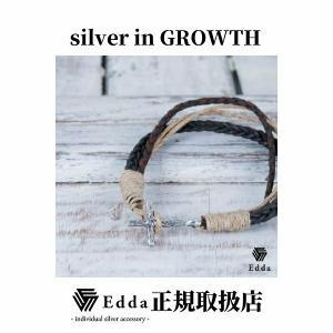 Edda(エッダ) シルバー ブレスレット メンズ クロス 牛革 ヘンプコード|silveringrowth