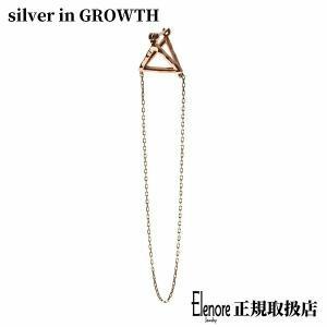 10金チェーントライアングルピアス/片耳分/エレノアジュエリー/Elenore Jewelry|silveringrowth
