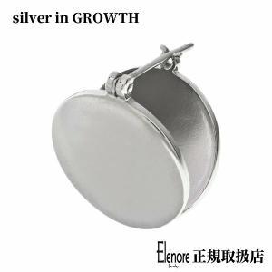 エレノアジュエリー Elenore Jewelry サークルプレートピアス 片耳分 シルバーピアス SILVER925 ELE0010|silveringrowth