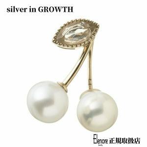 10金チェリーパールピアス/片耳分/エレノアジュエリー/Elenore Jewelry|silveringrowth