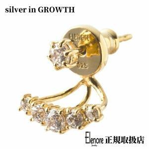 ストーンラインピアス 片耳分 シルバーピアス/エレノアジュエリー/Elenore Jewelry|silveringrowth