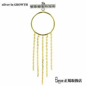 サークルフリンジバーピアス/片耳分/エレノアジュエリー/Elenore Jewelry|silveringrowth