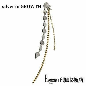 サークルチェインピアス/片耳分/エレノアジュエリー/Elenore Jewelry|silveringrowth