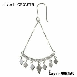 ロンビックドロップVピアス/片耳分/エレノアジュエリー/Elenore Jewelry|silveringrowth