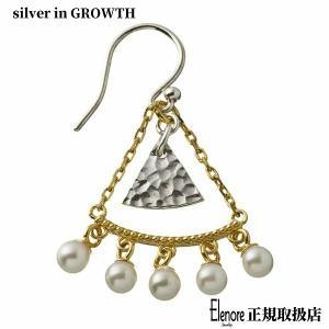 ショートトライアングルパールピアス/片耳分/エレノアジュエリー/Elenore Jewelry|silveringrowth