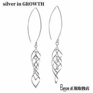 エレノアジュエリー Elenore Jewelry ツイストフレームシルバーピアス 両耳分 ELE0035 silveringrowth