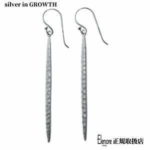 エレノアジュエリー Elenore Jewelry 槌目バーシルバーピアス 両耳分 ELE0036 silveringrowth