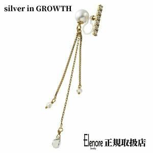 リバーシブルクリスタルチェーンノンホールピアス/片耳分/エレノアジュエリー/Elenore Jewelry|silveringrowth