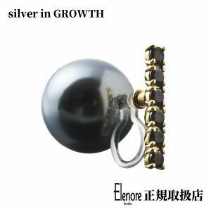ブラックボールノンホールピアス/片耳分/エレノアジュエリー/Elenore Jewelry|silveringrowth