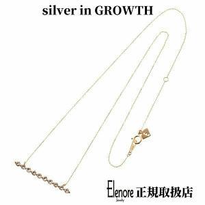 エレノアジュエリー Elenore Jewelry 10金ホライゾンネックレス ゴールドネックレス K10 10K ELP0001 silveringrowth