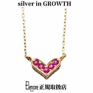 10金ルビーハートペンダント/エレノアジュエリー/Elenore Jewelry|silveringrowth