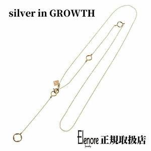 10金サークルYネックレス/エレノアジュエリー/Elenore Jewelry|silveringrowth