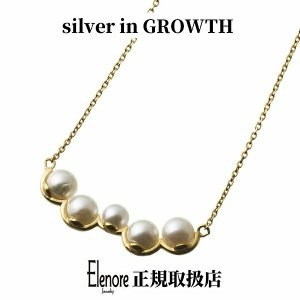 ランダムパールバーネックレス/エレノアジュエリー/Elenore Jewelry|silveringrowth