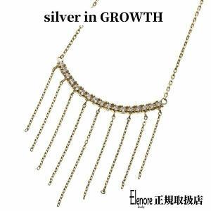 フリンジネックレス/エレノアジュエリー/Elenore Jewelry|silveringrowth
