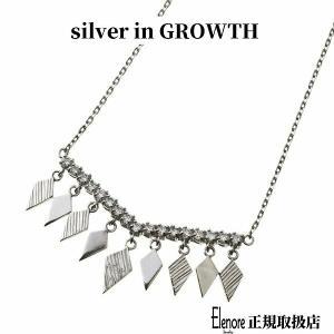 ロンビックVバーネックレス/エレノアジュエリー/Elenore Jewelry|silveringrowth
