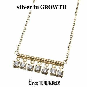 ドロップストーンバーネックレス/エレノアジュエリー/Elenore Jewelry|silveringrowth
