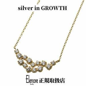 スパークリングネックレス/エレノアジュエリー/Elenore Jewelry|silveringrowth
