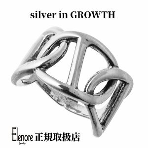 エレノアジュエリー アンカーチェーンシルバーリング ELR0013 silveringrowth