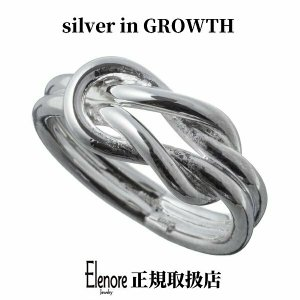 エレノアジュエリー ノットシルバーリング ELR0015 silveringrowth