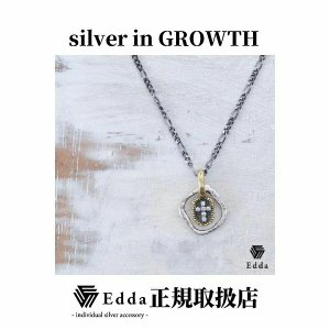 Edda(エッダ) シルバー ネックレス メンズ レディース|silveringrowth