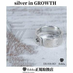 Edda(エッダ) シルバー リング 指輪 ブラウンダイヤ|silveringrowth