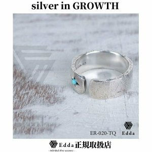 Edda(エッダ) シルバー リング 指輪 ターコイズ|silveringrowth