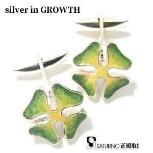 SATRNO サツルノ カフスボタン クローバー|silveringrowth